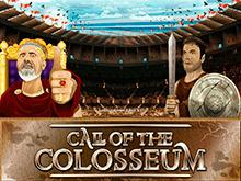 Вулкан Платинум – игровой автомат Зов Колизея на деньги