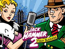 C Вулкан Платинум играть в Джек Хаммер 2 онлайн